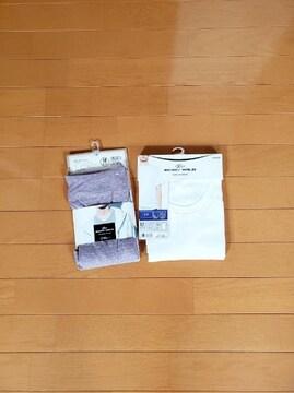 ¥2,530 BODY WILD 半袖 Tシャツ 2枚セット M