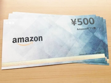 【即決】Amazonギフト券2000円分 アマゾンギフト券 ☆同梱発送/ポイント可