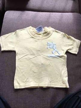 海人☆沖縄☆イエロー☆Tシャツ☆80cm