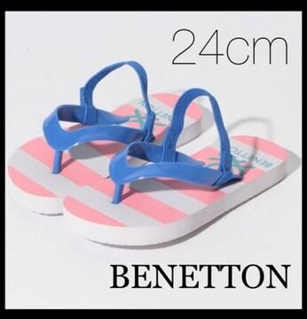 ベネトン【新品】ロゴ入りボーダー柄 歩きやすいサンダル 24cm