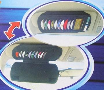 サンバイザーにCD、カード、チケット入れ収納タイプ