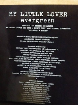 送無 【CD】 MY LITTLE LOVER evergreen マイ・リトル・ラバー