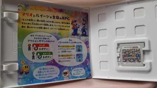 3DSマリオ&ルイージRPG4ドリームアドベンチャー < ゲーム本体/ソフトの