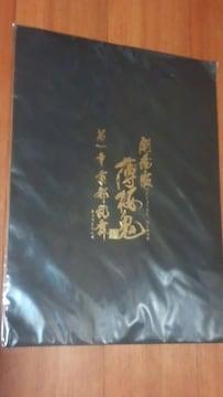 「劇場版 薄桜鬼 第一章 京都乱舞」ブックレット 新品未使用即決