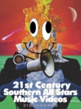 即決 サザンオールスターズ 21世紀の音楽異端児 限定盤 DVD 新品
