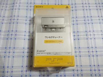 PSP用 ワンセグチューナー�@