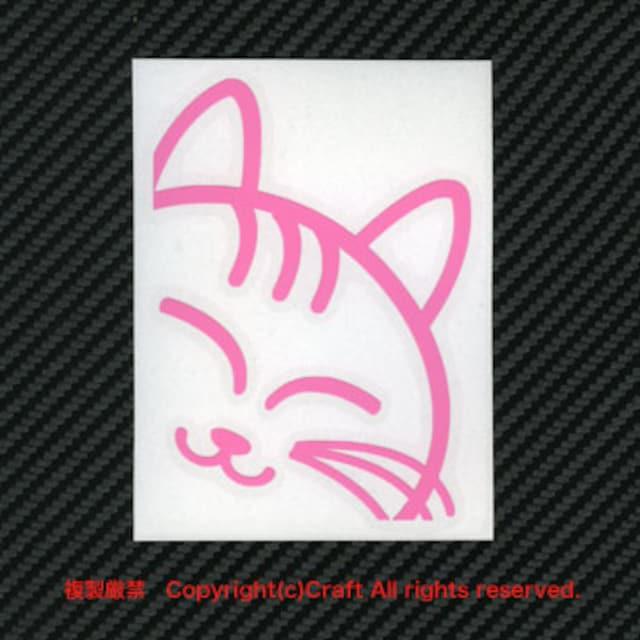 のぞき猫/ステッカー(ライトピンク)C-Type,猫、cat < 自動車/バイク