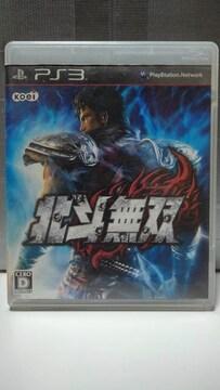 PS3 北斗無双  (一部ジャンク)