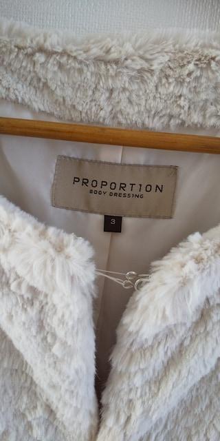 PROPORTION ノーカラーファーコート 3 < ブランドの