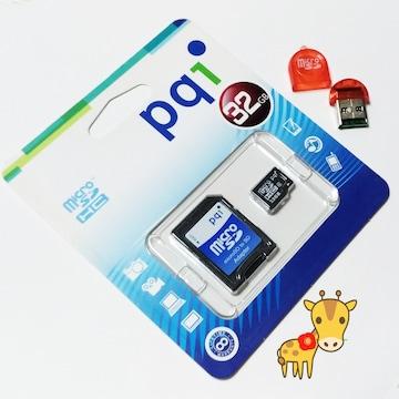 送料120円〜 32GB USBメモリー microSDHC 32GBとUSBカードリーダーのセット