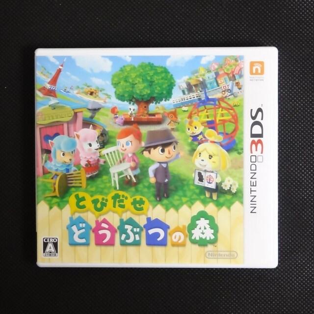 とびだせ どうぶつの森 ニンテンドー 3DSソフト  < ゲーム本体/ソフトの
