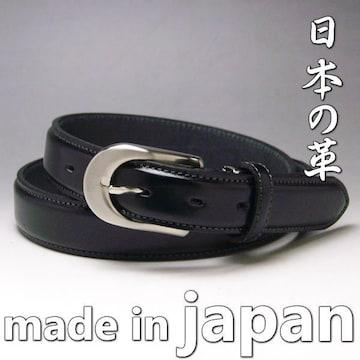 姫路レザー 本革 ビジネス ベルト52ブラック新品 栃木