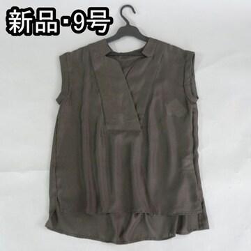 ゆる可愛い★涼しげなシャツブラウスこげ茶【新品★9号】