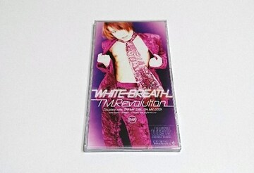 【8cmシングル】WHITE BREATH/T.M.Revolution