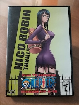 DVD   ワンピース  スリラーバーク篇7