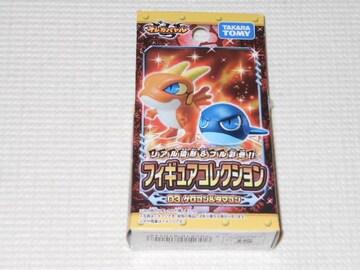 オレカバトル★フィギュアコレクション 03 ケロゴン&タマゴン