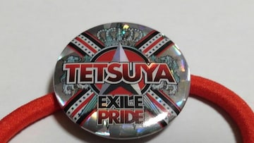 EXILE TOUR 2013 EXILE PRIDE モバイルブース ゴム EXILE TETSUYA