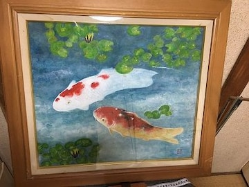 池の鯉の油絵