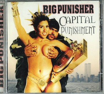 big punisher capital punishment