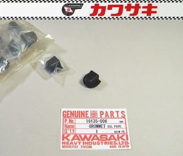 カワサキ GAキットパーツ G31M F9 ブランキング・プラグ 絶版