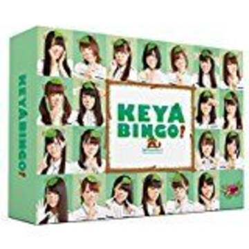 ■DVD『欅坂46バラエティー KEYABINGO! DVD-BOX』