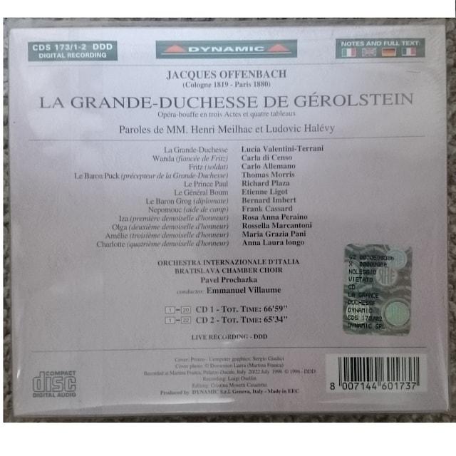 KF オッフェンバック 歌劇「ジェロルスティン女大公殿下」  < CD/DVD/ビデオの