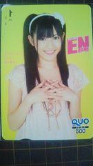 月刊エンタメ AKB48 渡辺麻友�@