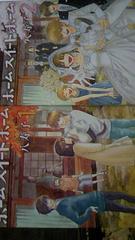 ホームスイートホーム全2巻八寿子