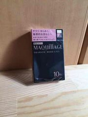 マキアージュドラマティックムードアイズPK717