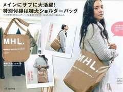 【新品】MHL. マーガレット・ハウエル 特大ショルダーバッグ