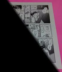 吉尾アキラ 赤い糸の執行猶予 コミコミスタジオ購入特典ペーパー