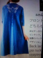 *and it*バックバテンレース タンガリーワンピ&羽織  新品blue