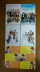 2011年10月号 Hey! Say! JUMP 切り抜き10枚 月刊Songs