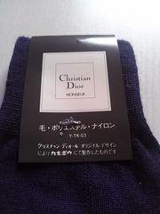 送込★クリスチャンディオール♪ソックス