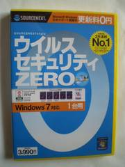 ウイルスセキュリティZERO [CD-ROM] / ソースネクスト