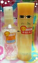 フレッシェル☆ローション&スキンフレッシュナー/化粧水セット♪