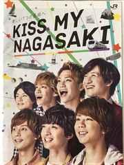 Kis-My-Ft2 KIS-MY-NAGASAKI パンフレット 美品
