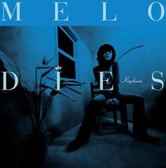 清春「MELODIES」Type B CD+DVD 13thSINGLE SADS 黒夢
