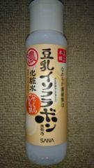 ∴*�涛、乳イソフラボン化粧水�刀磨�