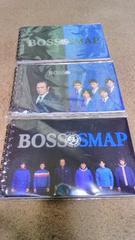 まとめ売り【SMAP】BOSSコラボ☆リングメモ☆3冊セット☆