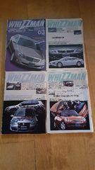 外車情報 ウィズマン 車 雑誌 セット