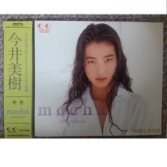 KF 今井美樹 MOCHA  (モカ)