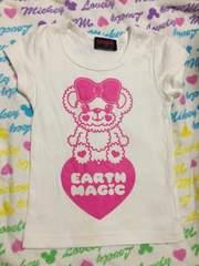 アースマジック☆マフィーTシャツ☆シロ☆110