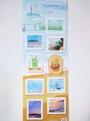 *H29【鎌倉】My旅切手シリーズ第2集 グリーティング切手 52円切手