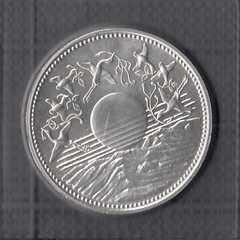 昭和天皇御在位60年記念一万円銀貨未開封1枚売り。