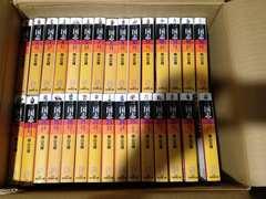 三国志 文庫版 全30巻セット  横山光輝 全巻