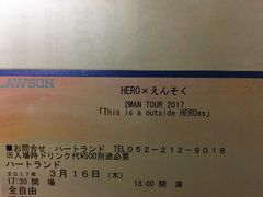 HEROえんそく3/16 名古屋HeartLand This is outside HEROes