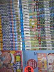 【送料無料】浦安鉄筋家族 3シリーズ 79冊おまけ付きセット