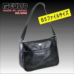 【G-GUSTO】☆ショルダーバッグ36cm/B5ファイル 黒 送料無