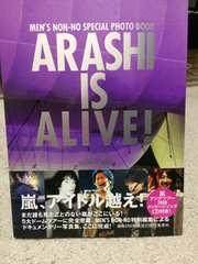【美品】嵐CD付フォトブック「ARASHI IS ALIVE!」